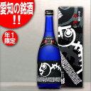 製造2016年10月 年1回数量限定品 蓬莱泉 摩訶 純米大吟醸 専用化粧箱付き 720ml 関谷醸造(愛知県) ほうらいせん まか 日本酒 清酒