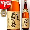 ショッピングお取り寄せ 天狗舞 山廃仕込 純米酒 1800ml 車多酒造(石川県) 1.8 【お取寄せ品】