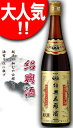 越王台紹興花彫酒 [金ラベル] 16度 600ml×12本 紹興酒