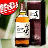 サントリー シングルモルト ウイスキー 山崎 NV 専用箱付き 43度 700ml The Yamazaki Single Malt Whisky Distiller's Reserve