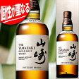 【同品12本で送料無料】北海道・九州・沖縄別途送料 サントリー シングルモルト ウイスキー 山崎 NV ノンヴィンテージ 43度 700ml×1本 箱なし The Yamazaki Single Malt Whisky Distiller's Reserve