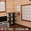 杉羽目板(純白・無節)(10×100×1985mm)15枚入り 1束建材・壁板・天井板・日曜大工DIYに