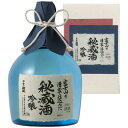 【お取り寄せ】甲斐の開運 吟醸 秘蔵酒 1800ml