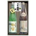 【お取り寄せ】甲斐の開運 吟醸酒・本醸造酒(天下山