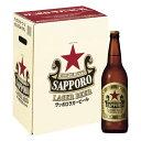 【お取り寄せ】★サッポロ サッポロラガービール大びん6本入LB6