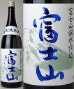 【お取り寄せ】牧野酒造/特別純米酒 富士山 1800ml