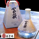 【お取り寄せ】萬屋酒造店/春鶯囀(しゅんのうてん) 純米吟醸酒 富嶽 300ml