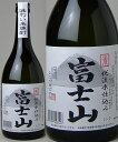 富士山 米焼酎(こめ) 720ml