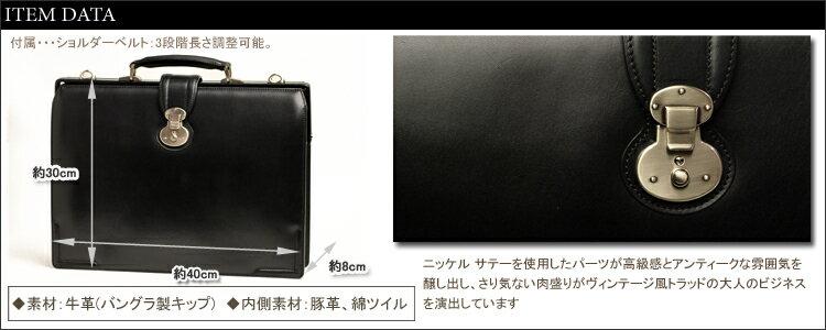 青木鞄:COMPLEXGARDENS威儀(イギ)上質なバングラキップのダイアルロック付きダレスバッグ<本革>【RCP】10P07Feb16