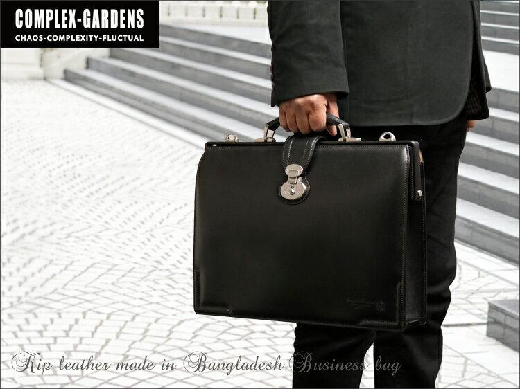 【青木鞄:COMPLEXGARDENS】威儀(イギ)上質なバングラキップのダイアルロック付きダレスバッグ<本革>【RCP】10P05Dec15