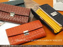 【isola アイソラ】 カリオカメッシュイタリーレザーメッシュのギャルソン財布。/革専門の職人メーカーの財布です【RCP】10P06May14