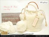 【】【MONTEROSA/モンテローザ】muku:なんともかわいらしいムートン&手編みニットのバケツハンドバッグ:Sサイズ muku697【RCP】10P01Mar15