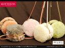 muku :なんとも可愛いふわもこリアルムートン&手編みニットのマカロンバッグ /MONTEROSA モンテローザ ムク 送料無料 10P03Dec16
