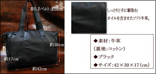 【吉田カバンPOTER/ポーター】DONEZ/ドネMサイズ:ソフトで軽いオール革のボストンバッグ2826【RCP】10P05Apr14M
