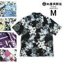 丸屋アロハ【Mサイズ】 日本伝統の浴衣生地アロハシャツ