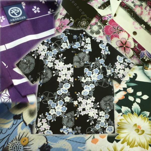 丸屋アロハ【Mサイズ】 日本伝統の浴衣生地アロハシャツの商品画像