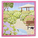たまのお散歩小風呂敷〔紫陽花〕
