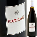 ア・コントル・クーラン[2011]レイナルド・エオレ A Contre Courant Rouge Renald Heaule