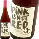 ピンク・イズ・ノット・レッド [2017] シルヴァン・レスポーSilvain Respaut Pink is not Red 2017