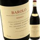 バローロ リゼルヴァ [2008] アッコマッソを含む2本セットAccomasso Barolo Riserva S