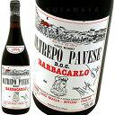 モンテブォーノ [1996] バルバカルロBarbacarlo Montebuono 1996
