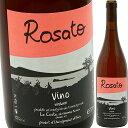 ロザート [2015] レ・コステLe Coste Rosato