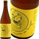 キュヴェ・スペシャル・黄ラベル [NV] ブラッスリー・デ・ヴォワロンLa Brasserie des Voirons Cuvee Speciale Yellow label (Ganevat)