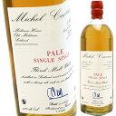 シングル・モルト ペール・シングル・シングルモルト 45%ミシェル・クーヴルーPale Single - single Malt 45% Michel Couvreur