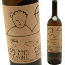 ルカツィテリ・ダトノア [2015] ニカNIKA-wine Rkatsiteli Dato Noah