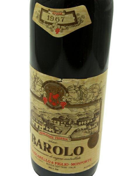 バローロ ブッシア [1967] ルイジ・マスカレッロLuigi Mascarello Barolo Bussia