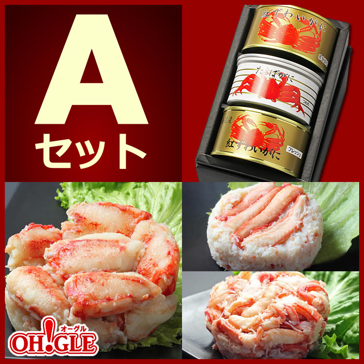 "Canned Crab Variety Assort ""A-Set"" ( 3-Cans set in Gift Box )"