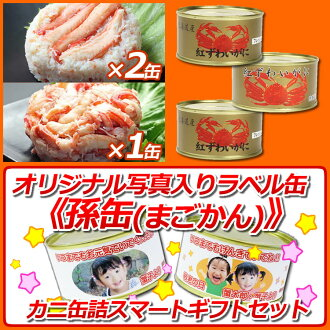 "Canned crab gift set, Mallya fisheries."", packaging and then name put allowed."""