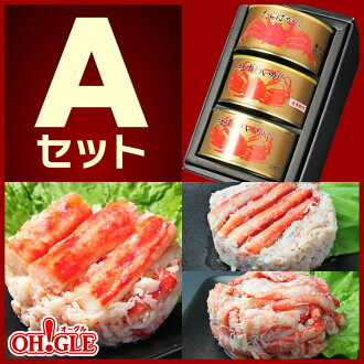 Crab canned variety set A set s Mallya fisheries? t? s luxury gift boxed.