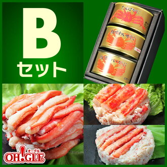 """Canned Crab Variety Assort """"B-Set"""" ( 3-Cans set in Gift Box )"""