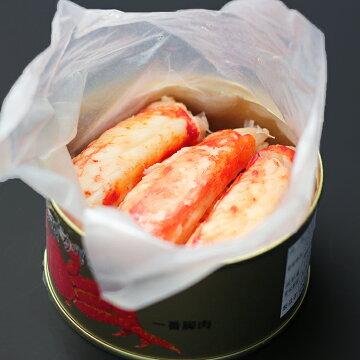 缶詰を開けるワクワク感を裏切らない、たらばがに一番脚肉缶詰!