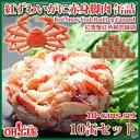 【海外向け限定】紅ずわいがに 赤身脚肉 135g×10缶セット【日本国内には発送できません】