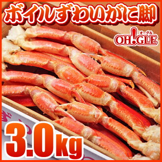 Boil snow crab leg 3 kg box