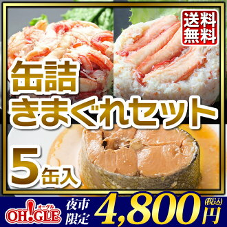 Cut boiled snow crab 1 kg scale