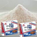 【送料無料】【森永製菓】塩キャラメル 12粒×10 フランスロネーヌ産岩塩使用