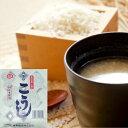 倉繁醸造株式会社 白雪印 こうじ(乾燥) 200g×30袋 国内産米使用  甘酒 網走市 日本最北の醸造元