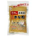 30袋セット【中村食品 全粒きな粉(155g×30)】 感動の北海道 北海道大豆使用 業務用 食品