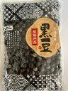 【ホッカン 北海道産 黒豆 規格外品 400g】送料無料 業務用 食品 ふぞろい 訳あり