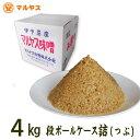 無添加 愛媛の麦味噌4kg段ボールケース詰め(粒・つぶつぶ)国産原料—愛媛県産はだか麦、大豆100%使用で無添加
