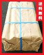 【あす楽】送料無料 国産オガライト15kg キャンプ アウトドア バーベキュー BBQ 暖炉 薪ストーブ