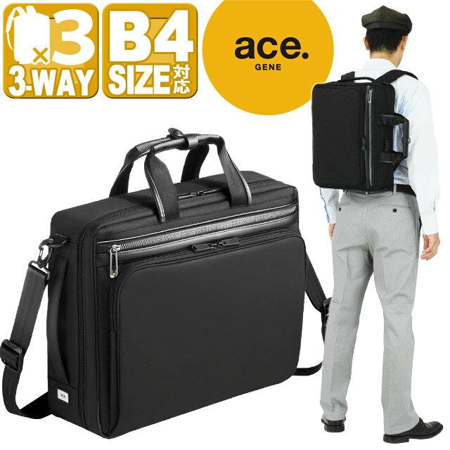 エースジーン ビジネスバッグ ブリーフケース リ...の商品画像
