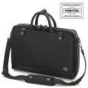吉田カバン ポーター エルダー ブリーフケース ビジネスバッグ ブラック PORTER ELDER 010-04428