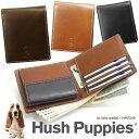 ハッシュパピー 財布 二つ折り 小銭入れあり Hush Puppies マゴ 牛革 キャッシュレス コンパクト ミニ財布 スマートウォレット HP0345
