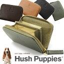 ハッシュパピー 小銭入れ ラウンドファスナー コインケース Hush Puppies ニック 革 キャッシュレス コンパクト ミニ財布 スマートウォレット HP0603