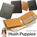 ショッピング二つ折り ハッシュパピー 財布 2つ折り 小銭入れあり 全4色 Hush Puppies ニック 牛革 キャッシュレス コンパクト ミニ財布 スマートウォレット HP0606