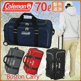コールマン ボストンキャリー 2輪 70リットル Coleman ボストンバッグ キャリーバッグ 修学旅行 [14-08]